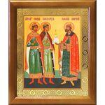 Благоверные князья Борис, Глеб и Роман, икона в рамке 17,5*20,5 см - Иконы