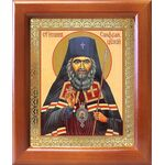 Святитель Иоанн Шанхайский, икона в рамке 12,5*14,5 см - Иконы