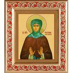 Преподобная Фотиния Палестинская, Светлана, рамка с узором 14,5*16,5см - Иконы