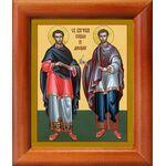 Бессребреники Косма и Дамиан Азийские, икона в рамке 8*9,5 см - Иконы