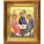 Святая Троица, икона в деревянной рамке 17,5*20,5 см - Иконы