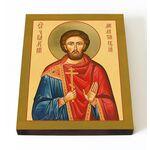 Мученик Валерий Мелитинский, икона на доске 13*16,5 см - Иконы