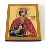 Святой Эдуард Английский, король-страстотерпец, на доске 13*16,5 см - Иконы