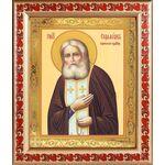 Преподобный Серафим Саровский, широкая рамка с узором 19*22,5 см - Иконы