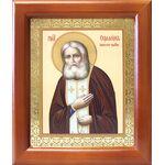 Преподобный Серафим Саровский, икона в деревянной рамке 12,5*14,5 см - Иконы