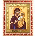 """Икона Божией Матери """"Одигитрия"""" Смоленская, рамка с узором 19*22,5 см - Иконы"""