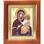 """Икона Божией Матери """"Одигитрия"""" Смоленская, в рамке 12,5*14,5 см - Иконы"""