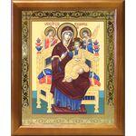 """Икона Божией Матери """"Всецарица"""", деревянная рамка 17,5*20,5 см - Иконы"""
