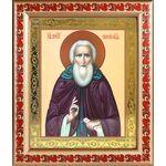 Преподобный Сергий Радонежский, широкая рамка с узором 19*22,5 см - Иконы