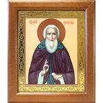 Преподобный Сергий Радонежский, широкая деревянная рамка 19*22,5 см - Иконы