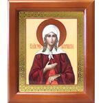 Блаженная Ксения Петербургская, икона в деревянной рамке 12,5*14,5 см - Иконы