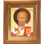 Святитель Николай Мирликийский Чудотворец, широкая рамка 19*22,5 см - Иконы