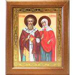 Священномученик Киприан и мученица Иустина, широкая рамка 19*22,5 см - Иконы