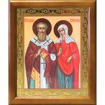 Священномученик Киприан и мученица Иустина, рамка 17,5*20,5 см - Иконы