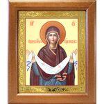 Покров Пресвятой Богородицы, широкая рамка 19*22,5 см - Иконы