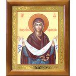 Покров Пресвятой Богородицы, икона в деревянной рамке 17,5*20,5 см - Иконы