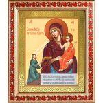"""Икона Божией Матери """"Нечаянная Радость"""", в рамке с узором 19*22,5 см - Иконы"""