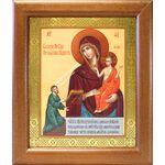 """Икона Божией Матери """"Нечаянная Радость"""", в широкой рамке 19*22,5 см - Иконы"""