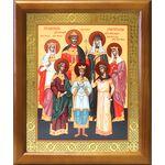 Святые царственные страстотерпцы, икона в деревянной рамке 17,5*20,5см - Иконы