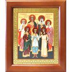 Святые царственные страстотерпцы, икона в деревянной рамке 12,5*14,5см - Иконы