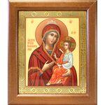 """Икона Божией Матери """"Скоропослушница"""", широкая рамка 19*22,5 см - Иконы"""