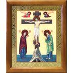 Распятие с предстоящими, икона в деревянной рамке 17,5*20,5 см - Иконы