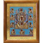 """Икона Божией Матери """"Знамение"""" Курская-Коренная, рамка 17,5*20,5 см - Иконы"""