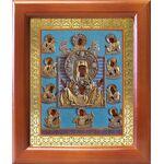 """Икона Божией Матери """"Знамение"""" Курская-Коренная, рамка 12,5*14,5 см - Иконы"""