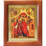 Зачатие Пресвятой Богородицы, икона в деревянной рамке 12,5*14,5 см - Иконы