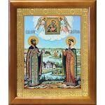Петр и Феврония с Муромской иконой Божией Матери, рамка 17,5*20,5 см - Иконы