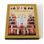 Собор Иваново-Вознесенских святых, икона на доске 8*10 см - Иконы