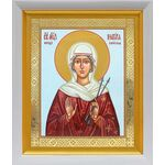Мученица Виктория Кордувийская, икона в белом киоте 19*22 см - Иконы