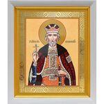 Благоверный князь Юрий Всеволодович, Георгий, в белом киоте 19*22 см - Иконы