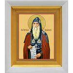 Преподобный Антоний Печерский, икона в белом киоте 14*16 см - Иконы