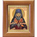 Святитель Иоанн Шанхайский, икона в широкой рамке 14,5*16,5 см - Иконы