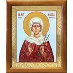 Мученица Виктория Кордувийская, икона в рамке 17,5*20,5 см - Иконы