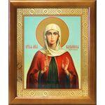 Мученица Василисса Коринфская, икона в рамке 17,5*20,5 см - Иконы