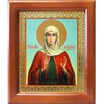 Мученица Василисса Коринфская, икона в деревянной рамке 12,5*14,5 см - Иконы