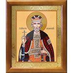 Благоверный князь Юрий Всеволодович, Георгий, в рамке 17,5*20,5 см - Иконы