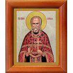 Священномученик Александр Поздеевский, икона в рамке 8*9,5 см - Иконы