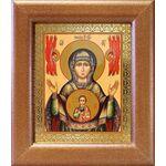 """Икона Божией Матери """"Знамение"""" Верхнетагильская, рамка 14,5*16,5 см - Иконы"""