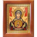 """Икона Божией Матери """"Знамение"""", деревянная рамка 12,5*14,5 см - Иконы"""