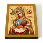 """Икона Божией Матери """"Млекопитательница"""", печать на доске 13*16,5 см - Иконы"""