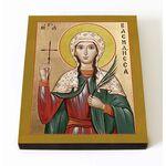 Мученица Василисса Никомидийская, икона на доске 8*10 см - Иконы
