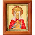 Мученица Александра, царица Римская, икона в рамке 8*9,5 см - Иконы