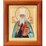 Священноисповедник Агафангел Ярославский, икона в рамке 8*9,5 см - Иконы