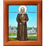 Блаженная Домника Алешковская, Домна, икона в рамке 8*9,5 см - Иконы