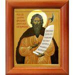 Блаженный Лаврентий Калужский, икона в рамке 8*9,5 см - Иконы