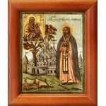 Преподобномученик Адриан Пошехонский, икона в рамке 8*9,5 см - Иконы