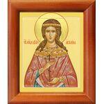 Мученица Акилина Старшая, Библосская, икона в рамке 8*9,5 см - Иконы